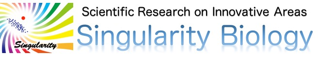 Singularity Biology